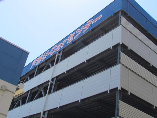 トヨタカローラ横浜 戸塚U-Carセンター