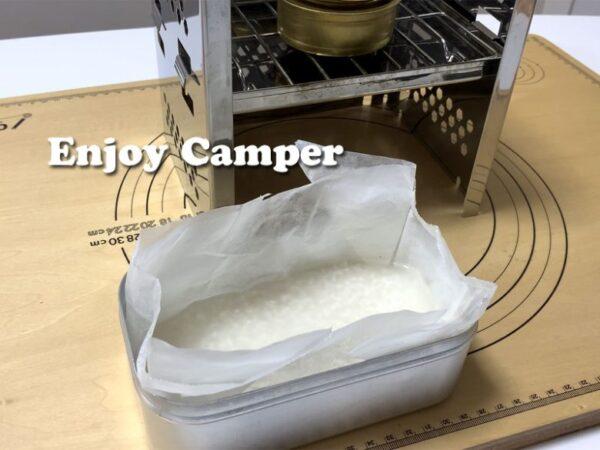 メスティンにクッキングシートを敷き洗い米を1時間以上浸水する