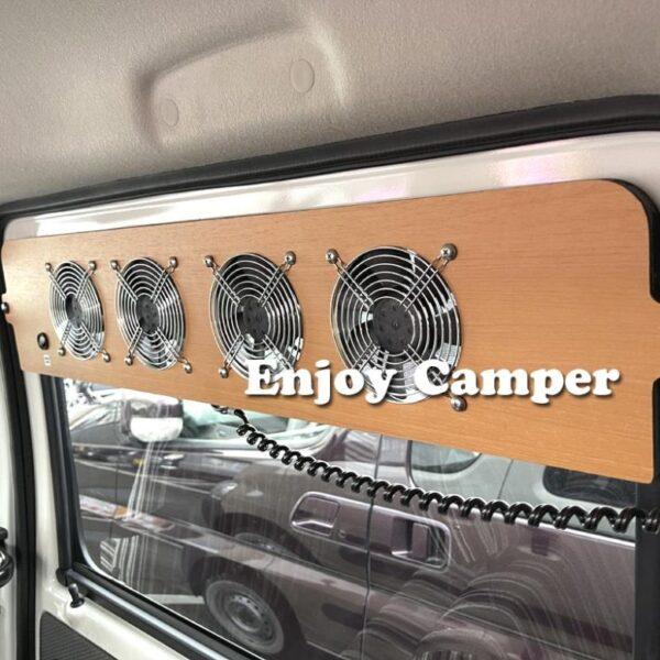 キャンパーアルトピアーノ(新型)に装備された4連排気ファン