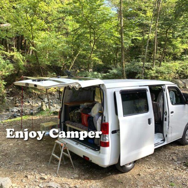道志の森キャンプ場にてアルトピアーノで車中泊キャンプ