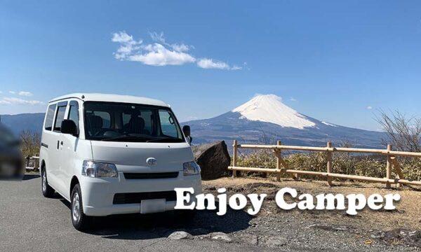 アルトピアーノ 富士山をのぞむ