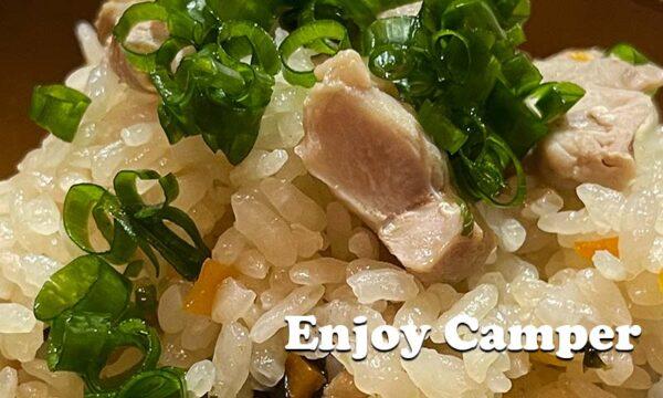 5分で炊けるお米を電子レンジで炊飯